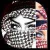 veiled_hellion: (eyes only)
