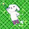 seichan: (green)