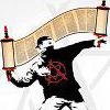 kerrypolka: An anarchist Photoshopped to be holding a Torah scroll. (judaism: anarchist Torah)