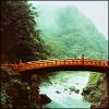 infinimato: (generic - bridge)