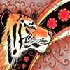 ext_129488: tiger (tiger)