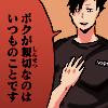 shinayaka: all icons by <user name=tsubo> (ボクが親切なの(ry)