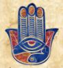 myislamislove: fatimah hand (fatimah hand)