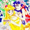 wundagore: Sailor Venus and Sailor Mars in their princess dresses, clasping hands. (sailor moon ☆ love & war)