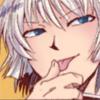 espersions: (lick)
