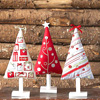 frith_in_thorns: (Christmas - fabric trees)