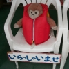 kay_cricketed: (monkey in a chair)