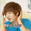 woon: (♪ super fly)