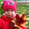 mandarinenbaum: (Осень)
