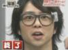 sekai_no_arashi: (Sho-chan)