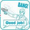 solarbird: (gun good job)
