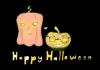 herika: (Halloween)