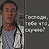 myau_uu_u: (клиника)