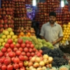 halifaxearthtech: Mysore fruit seller (Food)