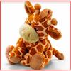 marcicat: (awww giraffe)