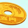 godsoffortune: (coin)